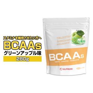 サプリ サプリメント BCAA 280g アルプロン グリーンアップル風味 アミノ酸 筋トレ スポーツ トレーニング alpron