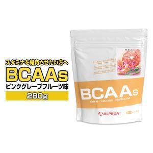 サプリ サプリメント BCAA 280g ピンクグレープフルーツ風味 アルプロン アミノ酸 筋トレ スポーツ トレーニング alpron