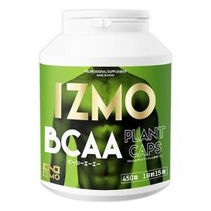 IZMO -イズモ- BCAA 450粒(約30食分)|alpron