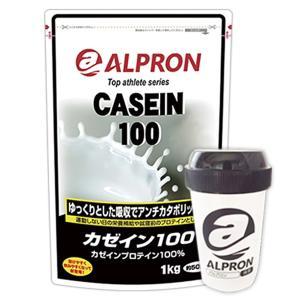 アルプロン カゼインプロテイン100 無添加 プレーン 1kg 約50食 × シェイカーセット|alpron