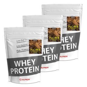 プロテイン ホエイ WPC 1kg チョコレート 3個 セット アルプロン アミノ酸 筋トレ 約150食分 タンパク質含有量約72%|alpron