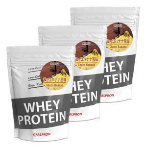 プロテイン ホエイ WPC 1kg チョコバナナ 3個 セット アルプロン アミノ酸 筋トレ 約150食分 タンパク質含有量約75%|alpron