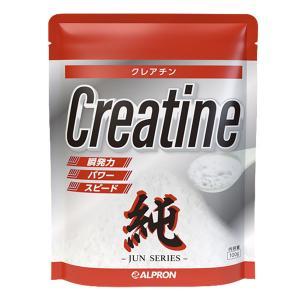 [15%OFFクーポン対象]アルプロン クレアチン スポーツサプリメント  150g|alpron