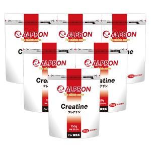 サプリ サプリメント クレアチン 150g × 6個セット アルプロン アミノ酸 筋トレ スポーツ トレーニング|alpron