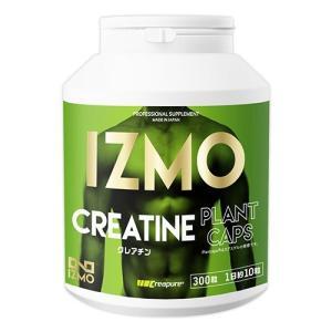 IZMO -イズモ- クレアチン 300粒(約30食分)|alpron