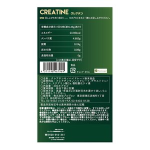 IZMO -イズモ- クレアチン 300粒(約30食分)|alpron|02