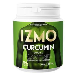 IZMO -イズモ- クルクミン 90粒(約30食分)|alpron