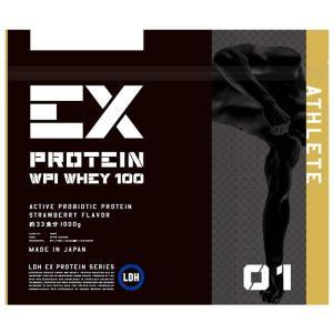 プロテイン ホエイ EX- ATHLETE ストロベリー 1kg EXILE EXSUPPLI エクスサプリ サプリ ホエイプロテイン アスリート HMB グルタミン|alpron