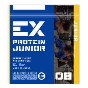 プロテイン EX- JUNIOR バナナ 360g ジュニア プロテイン EXILE EXSUPPLI エクスサプリ|alpron