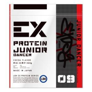 プロテイン EX- JUNIOR DANCER ココア 360g  ジュニア プロテイン EXILE EXSUPPLI エクスサプリ|alpron