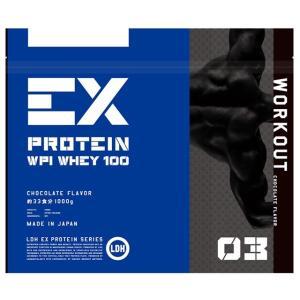 プロテイン ホエイ EX-WORKOUT チョコレート 1kg ワークアウト EXILE EXSUPPLI エクスサプリ サプリ|alpron