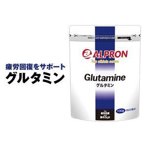サプリ サプリメント グルタミン 100g アルプロン アミノ酸 筋トレ スポーツ alpron