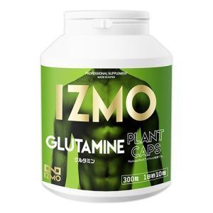 IZMO -イズモ- グルタミン 300粒(約30食分)|alpron