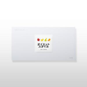遺伝子検査 キット 肥満 簡単 1人用 遺伝子 ダイエット 遺伝子 アルプロン|alpron