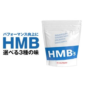 サプリ サプリメント HMB 200g アルプロン 選べる 3種 エナジードリンク レモン ブラックコーヒー アミノ酸 筋トレ スポーツ トレーニング 約20食|alpron