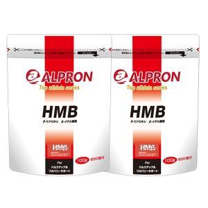 サプリ サプリメント HMB 100g × 2個セット アルプロン アミノ酸 筋トレ スポーツ トレーニング|alpron