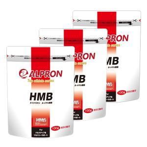 サプリ サプリメント HMB 100g × 3個セット アルプロン アミノ酸 筋トレ スポ ーツ トレーニング|alpron