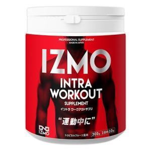 IZMO -イズモ- イントラワークアウトサプリ 300g(約30食分)|alpron