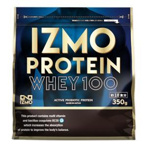 IZMO -イズモ- ホエイプロテイン 350g 選べるフレーバー(チョコ風味 ストロベリー風味 カフェオレ風味 バニラ風味)|alpron