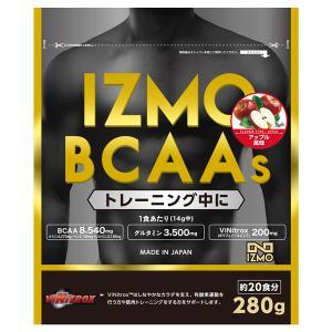 サプリ サプリメント BCAAs 280g アップル アルプロン アミノ酸 グルタミン 筋トレ スポーツ トレーニング 約20食|alpron