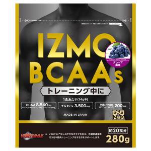 サプリ サプリメント BCAAs 280g グレープ アルプロン アミノ酸 グルタミン 筋トレ スポーツ トレーニング 約20食|alpron