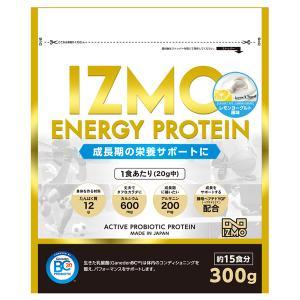 ジュニア プロテイン ホエイ ENERGYプロテイン 300g レモンヨーグルト アルプロン ジュニアプロテイン エナジー 約15食分 IZMO イズモ 子ども 子供 成長期|alpron