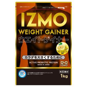 プロテイン ホエイ ウエイトゲイナー プロテイン 1kg グレープフルーツ アルプロン 約33食分 IZMO イズモ ウェイトゲイナー マルトデキストリン トレーニング|alpron