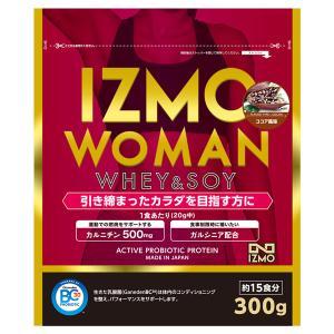 プロテイン ホエイ ソイ 300g WOMANプロテイン ココア アルプロン 約15食分 大豆 女性 カルニチン ダイエット IZMO イズモ|alpron