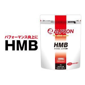 サプリ サプリメント HMB 100g アルプロン アミノ酸 筋トレ スポーツ トレーニング|alpron