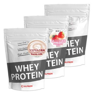 プロテイン ホエイ WPC 1kg × 3個セット アルプロン ココアミルク イチゴミルク プレーン アミノ酸 筋トレ 約150食分|alpron