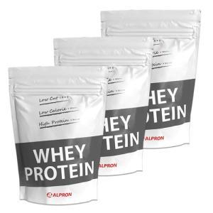 プロテイン ホエイ WPC 1kg プレーン 3個 セット ナチュラル アルプロン 無添加 アミノ酸 筋トレ 約150食分 タンパク質含有量約80%|alpron