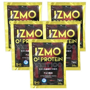 IZMO -イズモ- O2ホエイプロテイン 20g(約1食分)×5個セット チョコ風味|alpron