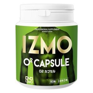 IZMO -イズモ- O2カプセル 90粒(約30食分)|alpron