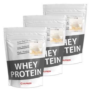プロテイン ホエイ WPC 1kg プレーン ドイツ産 3個 セット アルプロン アミノ酸 筋トレ 約150食分 タンパク質含有量約78%|alpron