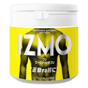 IZMO -イズモ- プレワークアウトサプリ 165g(約30食分)|alpron