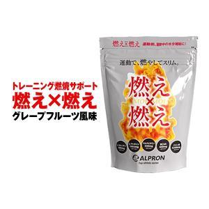ダイエット サポート サプリ サプリメント 燃え燃え グレープフルーツ 450g アルプロン アミノ酸 筋トレ スポーツ トレーニング  約45食分|alpron