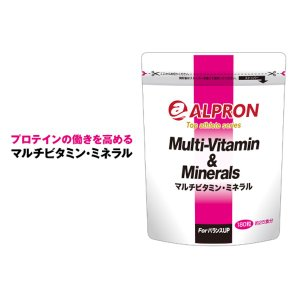 サプリ サプリメント マルチビタミン ミネラル 180粒 × 3個セット アルプロン アミノ酸 筋トレ スポーツ トレーニング 約3ヶ月分|alpron