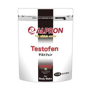 送料無料 アルプロン テストフェン 120カプセル