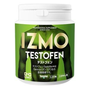 IZMO -イズモ- テストフェン 120粒(約30食分)|alpron