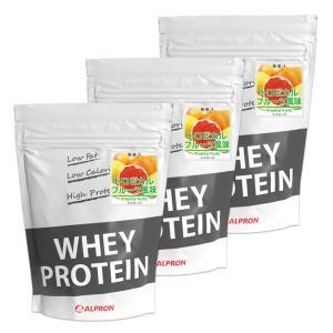 プロテイン ホエイ WPC 1kg トロピカルフルーツ 3個 セット ミルク アルプロン アミノ酸 筋トレ 約150食分 タンパク質含有量約70%|alpron
