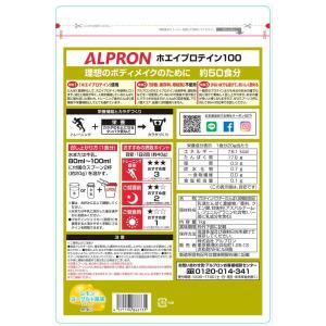 アルプロン WPIホエイプロテイン100 レモンヨーグルト風味 1kg|alpron|02