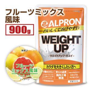 プロテイン ホエイ ウエイトアップ 1,200g アルプロン フルーツミックス風味  アミノ酸 筋トレ 筋力 ウェイトアップ|alpron