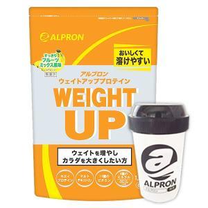 アルプロン ウェイトアッププロテイン フルーツミックス風味 プロテイン×シェイカーセット 1,200g 約60食分|alpron