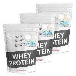 プロテイン ホエイ WPC 1kg やさしいミルク風味 3個 セット ミルク アルプロン アミノ酸 筋トレ 約150食分 タンパク質含有量約78%|alpron