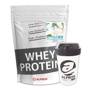 プロテイン ホエイ WPC 1kg ヨーグルト風味 シェイカー セット アルプロン アミノ酸 筋トレ 約50食分 タンパク質含有量約71%|alpron