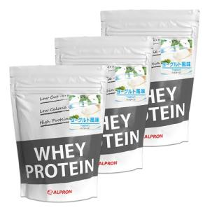 プロテイン ホエイ WPC 1kg ヨーグルト 3個 セット アルプロン アミノ酸 筋トレ 約150食分 タンパク質含有量約71%|alpron