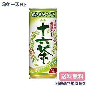 アサヒ 十六茶 245g 缶 x 30本 3ケース以上送料無料 別途送料地域あり|als-inc