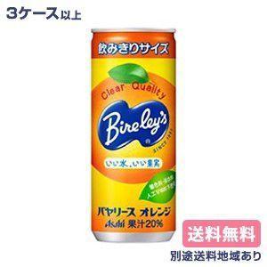 アサヒ バヤリース オレンジ 250g 缶 x 30本 3ケース以上送料無料 別途送料地域あり|als-inc
