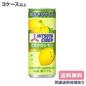 アサヒ 三ツ矢サイダー さわやかレモン 250ml 缶 x 20本 3ケース以上送料無料|als-inc