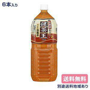 アサヒ 健茶王 すっきり烏龍茶 2L x 6本 2ケース以上送料無料|als-inc